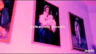 বাংলা গানের মডেলিং আর জি রুপন