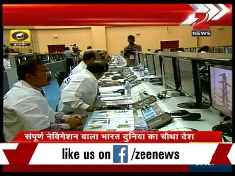 Launch of India's 7th and final navigation satellite IRNSS-1G | Aaj ka Special