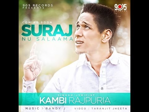 Kambi Rajpuria | Suraj Nu Salaama | 905 Records | Official 2014