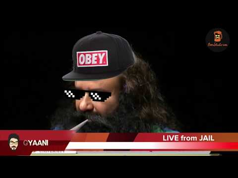FIRST EXCLUSIVE VIDEO FROM JAIL of Rapist Saint Baba Gurmeet Singh Ram Rahim Singh Insaan.