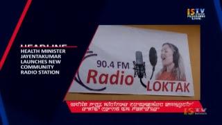 9TH SEPTEMBER 2017 9.PM MANIPURI NEWS LIVE