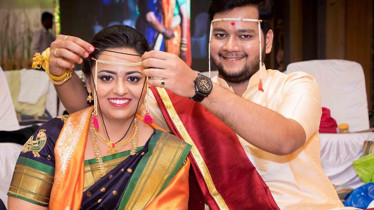 Mahesh & Vrishali - Teaser