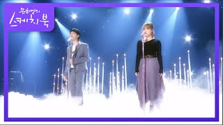Download AKMU - HAPPENING [유희열의 스케치북/You Heeyeol's Sketchbook] | KBS 201120 방송