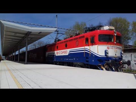 Trains In Sisak Croatian Railways Vlakovi U Sisku Youtube