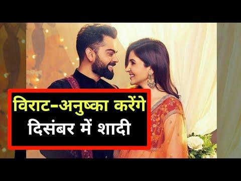Virat Kohli Hka Sharma To Get Married In December 2017 Latest Cricket News