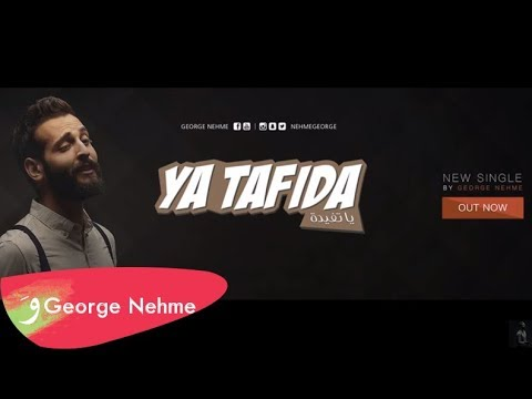 George Nehme - Ya Tafida [Official Audio] / جورج نعمة - يا تفيدة