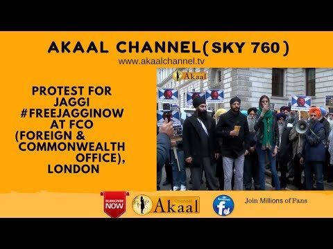 PROTEST For Jaggi #freejagginow at FCO LONDON