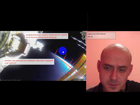 Вопросы к прямой трансляции с МКС