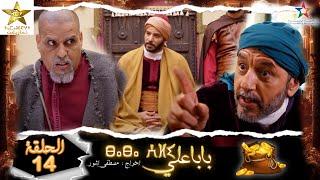 Baba Ali  n  14