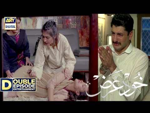 Khudgarz Episode 13 & 14 - 30th Jan 2018 - ARY Digital Drama