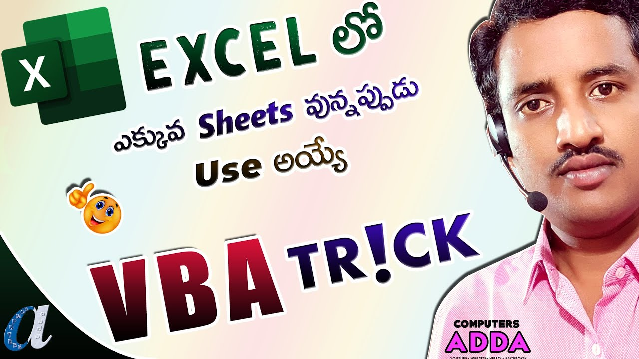 🔥 VBA New & Adv Trick in Ms-Excel Telugu || Arrange Work Sheets by Color || Computersadda.com