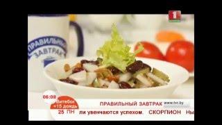 Салат из маринованных овощей. Правильный завтрак