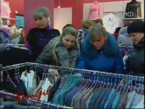 Открытие магазина Romgil в Витебске
