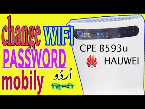How to chnge wifi password of router mobilly huawei cpe B593uفك تشفير راوتر موبايلي الجديد هواوي