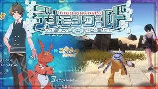 Digimon World Next Order OST - File City (Night) (Extended)