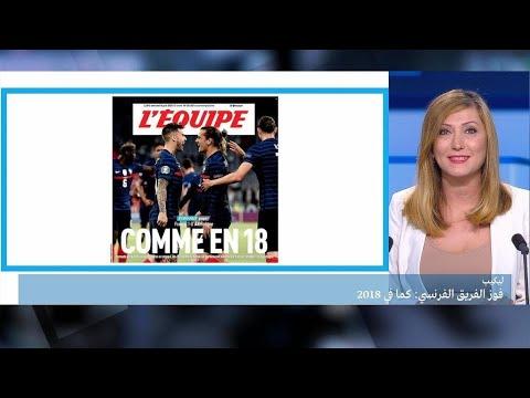 فوز المنتخب الفرنسي كما في عام 2018  - نشر قبل 2 ساعة