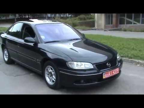 opel omega b youtube. Black Bedroom Furniture Sets. Home Design Ideas