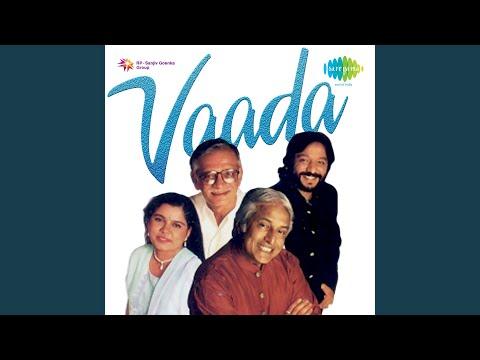 Adi Yennadi Raakkamma Remix