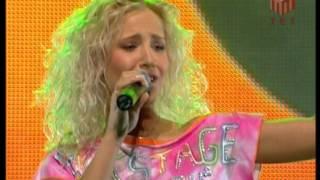 Блестящие - Апельсиновая песня (Хорошие песни 2004)