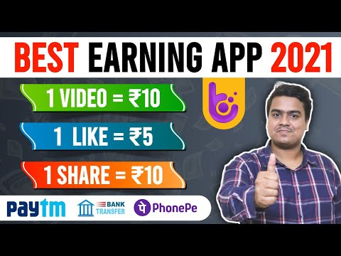 Earn Money Online | Online Jobs At Home | Online Earning | Work From Home | Paytm Earning App 2021 |