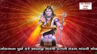 Gujarati Garba Song - Chudi Jo Khanki Hatho Mein