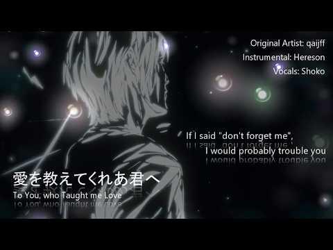 [❀Shoko] いぬやしき / Inuyashiki Ending Song: 愛を教えてくれた君へ / Ai wo Oshiete Kureta Kimi e (ENG SUB)