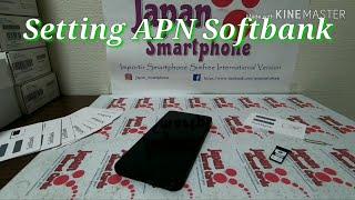 Setting APN Softbank screenshot 4