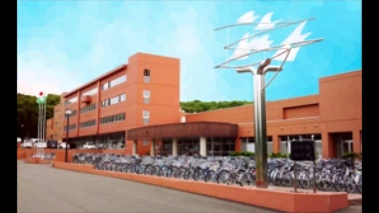 北海道岩見沢緑陵高等学校校歌 -...