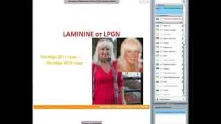 Ламинин в косметологии, сахар в крови и ССС