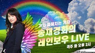 23일 '한겨레 뉴피셜 7'