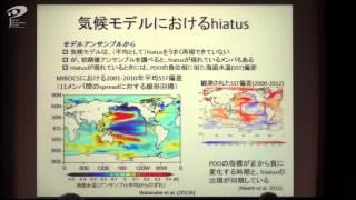 日本地球惑星科学連合2013年秋の公開講演会:渡部雅浩先生「地球温暖化と近年の異常気象」