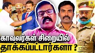 DSP J V Karuppusami about Sathankulam Custodial Death