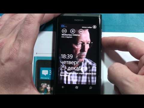 05 Настройка экрана блокировки телефонов Windows Phone