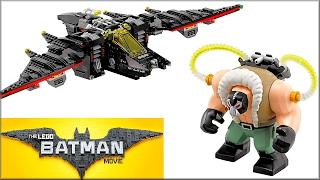 Новое LEGO 2017 Бэткрыло и грузовик Бэйна, DC Comics и MARVEL Brickheadz наборы Лего Супергерои(, 2017-01-31T15:39:57.000Z)