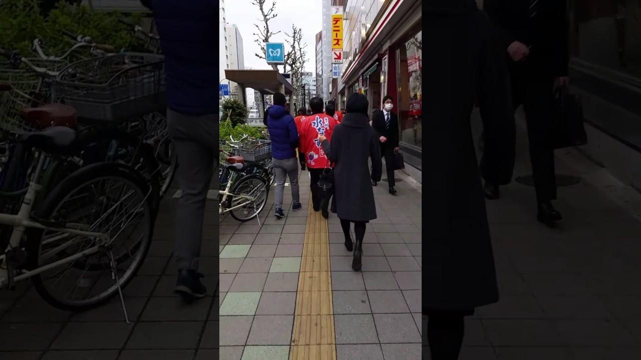 東京シティ青果 - YouTube