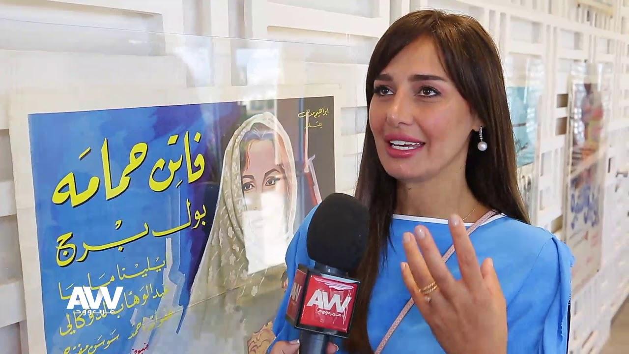 عرب وود | ماذا قالت حلا شيحة عن زواجها من محمد رمضان؟ وهل أجرت عمليات تجميل؟