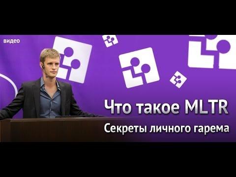 Женщина познакомится с мужчиной в Москве — знакомства без