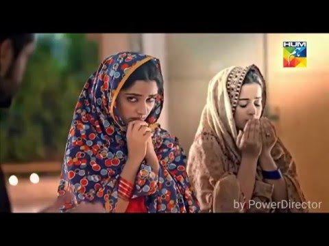 Mann Mayal Song by Quratulain Baloch