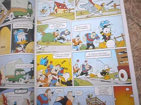 обзор комикса Мики Маус серия 8