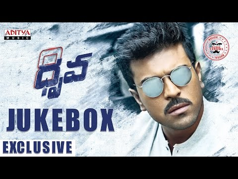 Dhruva Full Songs Jukebox || Dhruva Movie...