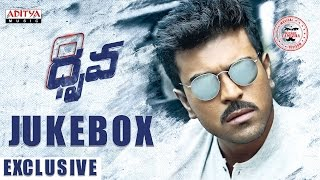 Dhruva Full Songs Jukebox  Dhruva Movie  Ram Charan, Rakul Preet Singh  Hiphop Tamizha