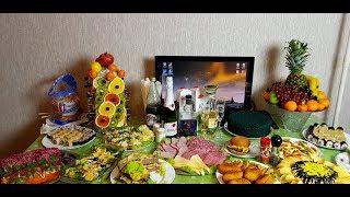 Наш Цыганский Новогодний стол!👍