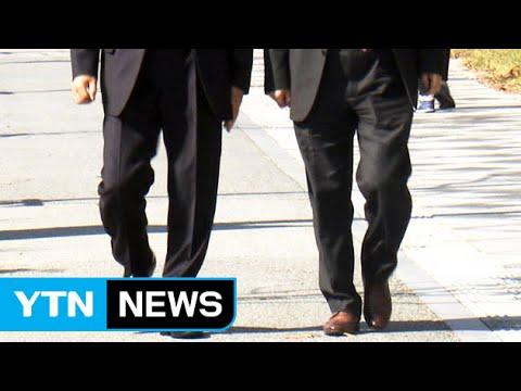 공무원 '복지부동' 깨지나...성과급제 대폭 확대 / YTN