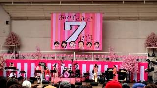 すまたん春フェス2017     大阪城野外音楽堂にて   主催者より公開許可...