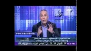 """الاعلامي المصري احمد موسى:""""آر بي جي"""" بيت المقدس من غزة .. وحماس ستدفع ثمن """"الارهاب """" دم !"""
