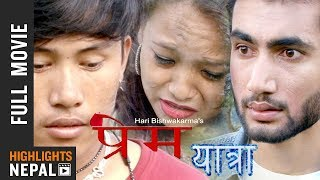 Prem Yatra | New Nepali Full Movie 2017/2074 Ft. Roshan Khatri, Rabina Sunar, Dinesh Bashyal