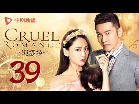 Cruel Romance 39 | Español SUB【Joe Chen, Huang Xiaoming】