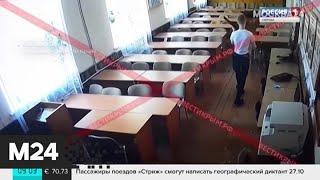 Смотреть видео Число жертв стрельбы в керченском колледже увеличилось - Москва 24 онлайн