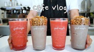 📢폭염주의📢 수박주스 vs 퐁크러쉬, 먹고 싶은 음료를 선택해주세요👆 Make a good Choice!   Cafe Vlog