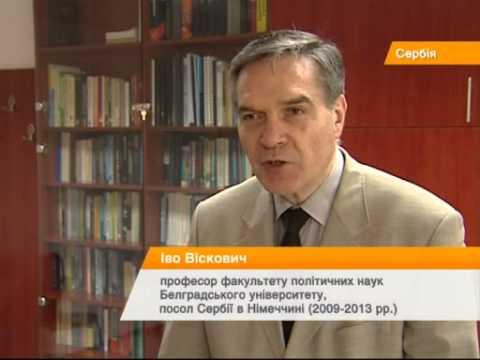 Сербия пойдет в ЕС только вместе с Косово